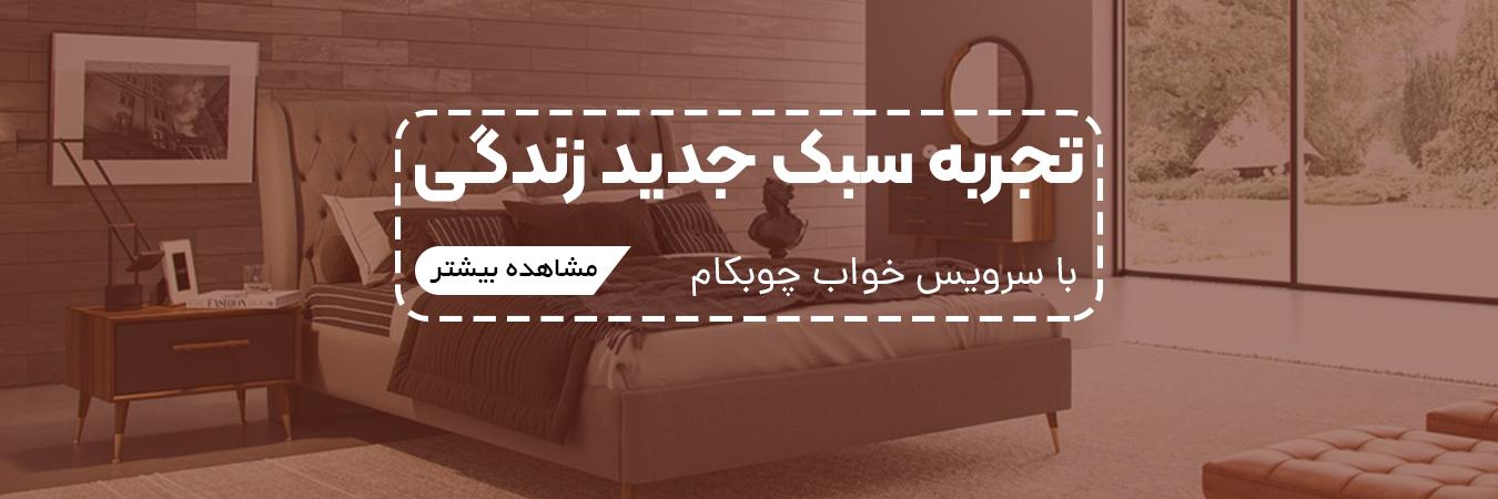 slide-ef3ad27